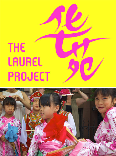 LaurelProject-header